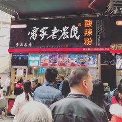 重庆特色小吃大全,重庆最有名小吃推荐