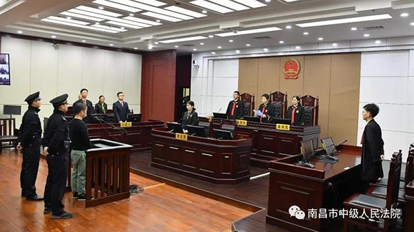 南昌实习女律师当街被杀案嫌犯一审被判死刑,当庭表示上诉