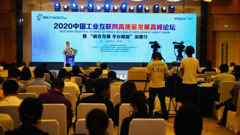 工业互联网QID标准(重庆)联盟成立 助推经济高质量发展